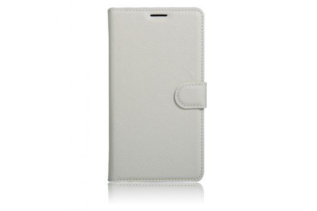 Фирменный чехол-книжка из качественной импортной кожи с подставкой застёжкой и визитницей для Wileyfox Swift белая