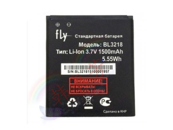 Фирменная аккумуляторная батарея 1500mAh BL3218 на телефон Fly IQ400W Era Windows + инструменты для вскрытия +..
