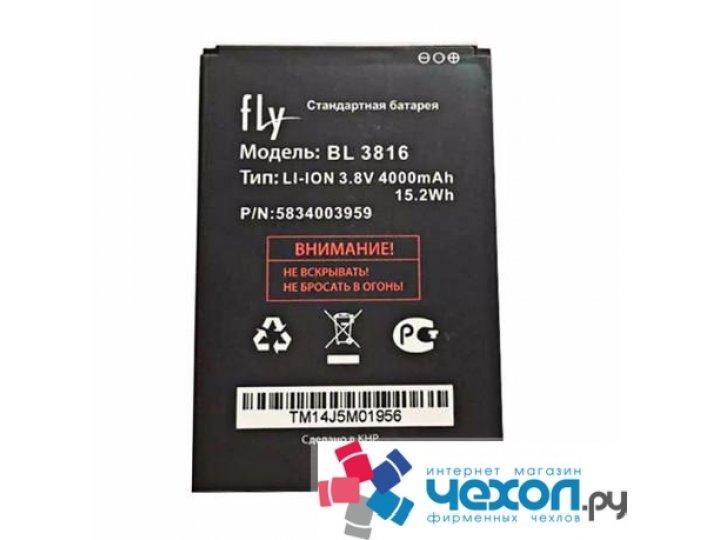 Фирменная аккумуляторная батарея 4000mAh BL3816 на телефон Fly IQ4504 EVO Energy 5 + инструменты для вскрытия ..