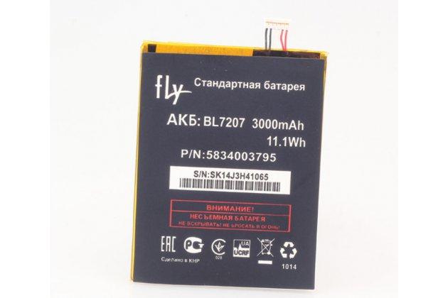 Фирменная аккумуляторная батарея 3000mAh BL7207 на телефон Fly IQ4511 Tornado One Octa + инструменты для вскрытия + гарантия