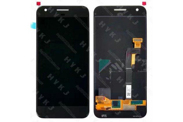 Фирменный LCD-ЖК-сенсорный дисплей-экран-стекло с тачскрином на телефон Google Pixel/HTC Google Nexus 2016/ HTC Nexus S1  черный + гарантия