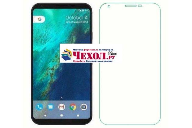 Фирменная оригинальная защитная пленка для телефона Google Pixel 2 XL глянцевая
