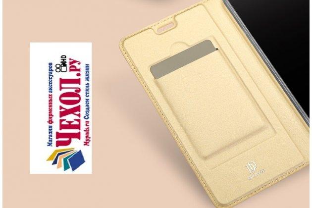 Фирменный премиальный элитный чехол-книжка с мульти-подставкой и визитницей для Google Pixel 2 XL водоотталкивающий цвет золотой