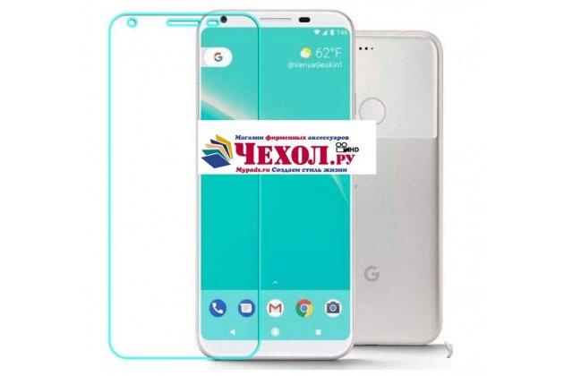 Фирменное защитное закалённое противоударное стекло для телефона Google Pixel 2 XL из качественного японского материала премиум-класса с олеофобным покрытием