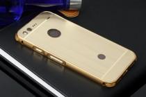 Фирменная металлическая задняя панель-крышка-накладка из тончайшего облегченного авиационного алюминия для Google Pixel XL/HTC Google Nexus Marlin M1 золотого цвета