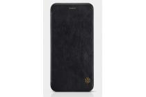 Фирменный чехол-футляр-книжка для Google Pixel XL/HTC Google Nexus Marlin M1 чёрного цвета кожаный.