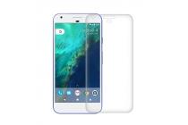 Фирменная оригинальная защитная пленка для телефона Google Pixel XL/HTC Google Nexus Marlin M1 глянцевая