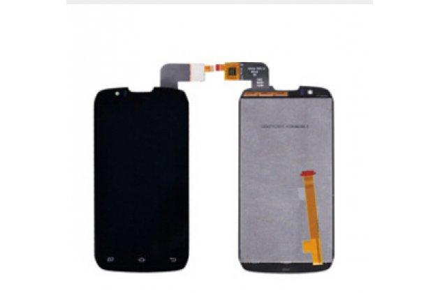 """Фирменный LCD-ЖК-сенсорный дисплей-экран-стекло с тачскрином на телефон Highscreen Blast"""" черный + гарантия"""