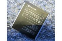 Фирменная аккумуляторная батарея 1600mAh на телефон Highscreen Omega Q + инструменты для вскрытия + гарантия