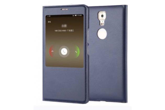 Фирменный оригинальный чехол-книжка из качественной импортной кожи с окном для входящих вызовов  для Highscreen Power Five Max голубой