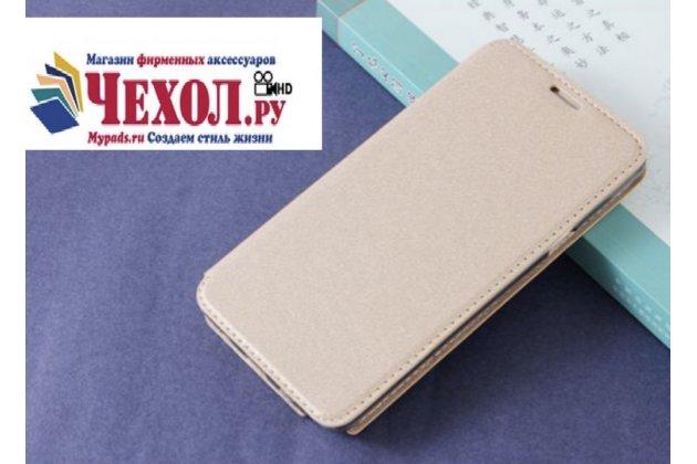 Фирменный премиальный элитный чехол-книжка из качественной импортной кожи с мульти-подставкой и визитницей для Highscreen Power Five Max золотой