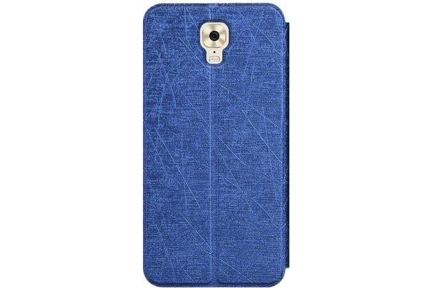 Фирменный премиальный элитный чехол-книжка из качественной импортной кожи с мульти-подставкой для Highscreen Power Five Max  синий