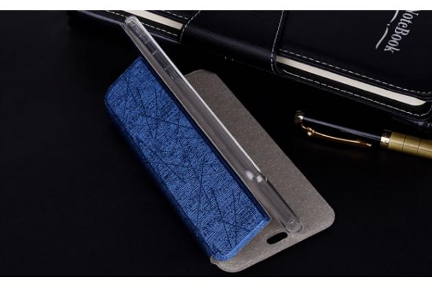 Фирменный чехол-книжка из качественной водоотталкивающей импортной кожи на жёсткой металлической основе для Highscreen Power Ice Max синий