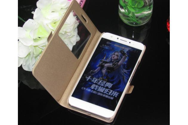 Фирменный оригинальный чехол-книжка для Highscreen Power Ice Max золотой с окошком для входящих вызовов водоотталкивающий
