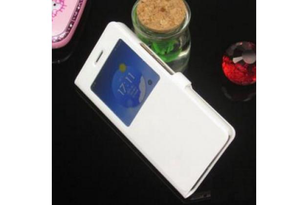 Фирменный оригинальный чехол-книжка для Highscreen Power Ice Max белый с окошком для входящих вызовов водоотталкивающий