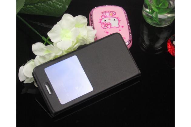Фирменный оригинальный чехол-книжка для Highscreen Power Ice Max черный с окошком для входящих вызовов водоотталкивающий