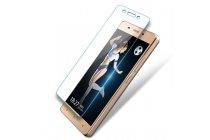 """Фирменное защитное закалённое противоударное стекло премиум-класса из качественного японского материала с олеофобным покрытием для телефона Highscreen Power Ice"""""""