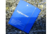 Фирменная аккумуляторная батарея 2300mAh на телефон Highscreen Prime L + инструменты для вскрытия + гарантия