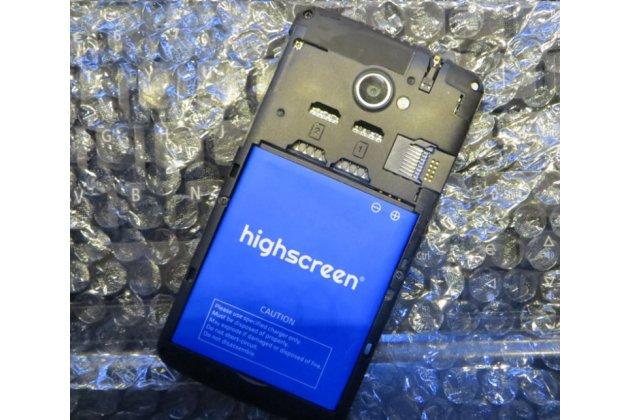 Фирменная аккумуляторная батарея 1420mAh на телефон Highscreen Spark 2 / Highscreen WinJoy + инструменты для вскрытия + гарантия