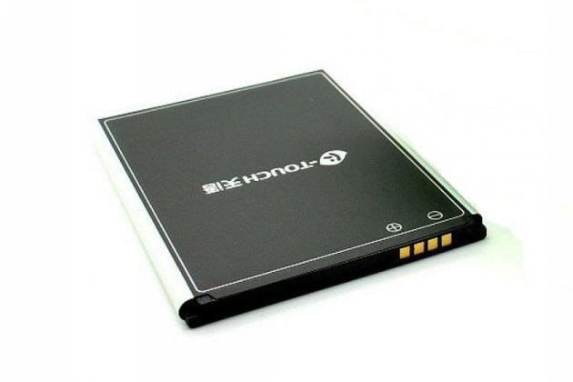 """Фирменная аккумуляторная батарея 2000mAh на телефон Highscreen Spider""""  + инструменты для вскрытия + гарантия"""