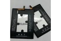 """Фирменная аккумуляторная батарея 2400mAh на телефон Highscreen Tasty""""  + инструменты для вскрытия + гарантия"""
