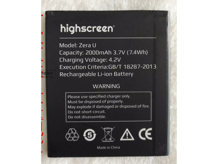 Фирменная аккумуляторная батарея 2000mAh на телефон Highscreen Zera U + инструменты для вскрытия + гарантия..