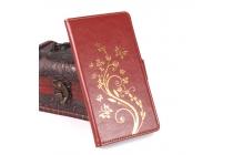 Фирменный уникальный необычный чехол-подставка для HomTom HT16 коричневый  тематика Золотое Цветение
