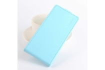 Фирменный оригинальный вертикальный откидной чехол-флип для HomTom HT16 голубой из натуральной кожи Prestige