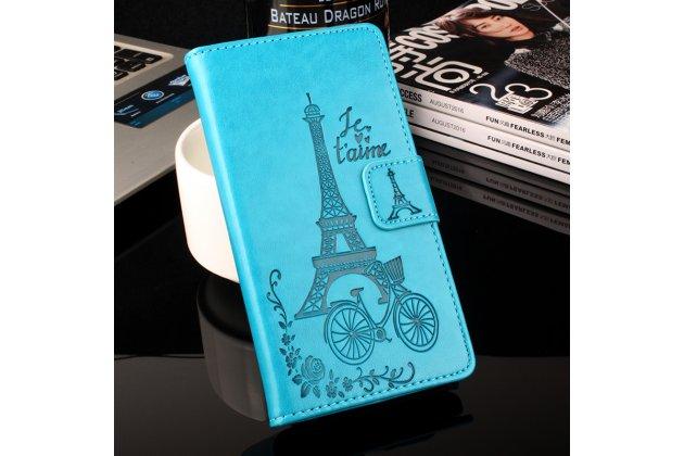 """Фирменный чехол-книжка из качественной импортной кожи с подставкой застёжкой и визитницей """"тематика Франция"""" для HomTom HT16 голубой"""
