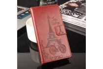 """Фирменный чехол-книжка из качественной импортной кожи с подставкой застёжкой и визитницей """"тематика Франция"""" для HomTom HT16 коричневый"""