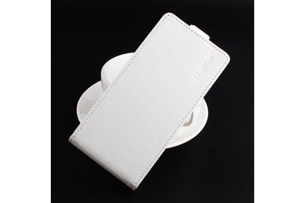 Фирменный оригинальный вертикальный откидной чехол-флип для HomTom HT16 белый из натуральной кожи Prestige