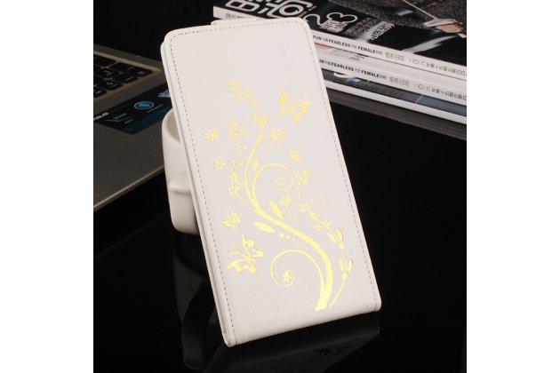 Фирменный вертикальный откидной чехол-флип для HomTom HT16 Золотое Цветение  белый