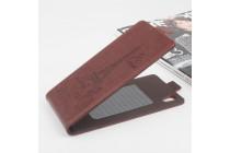 """Фирменный вертикальный откидной чехол-флип из натуральной кожи """"тематика Франция"""" для HomTom HT16 коричневый"""