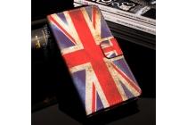 Фирменный уникальный необычный чехол-подставка для HomTom HT16  тематика Британский флаг