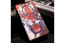 Фирменный уникальный необычный чехол-подставка для HomTom HT16  тематика Тигр
