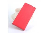 Фирменный оригинальный вертикальный откидной чехол-флип для HomTom HT16 красный из натуральной кожи Prestige