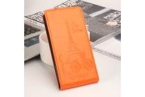 """Фирменный вертикальный откидной чехол-флип из натуральной кожи """"тематика Франция"""" для HomTom HT16 оранжевый"""