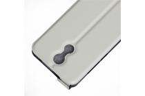 Фирменный оригинальный вертикальный откидной чехол-флип для HomTom HT17/ HT17 Pro белый из натуральной кожи Prestige