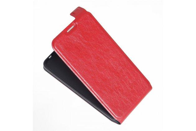 Фирменный оригинальный вертикальный откидной чехол-флип для HomTom HT17/ HT17 Pro красный из натуральной кожи Prestige