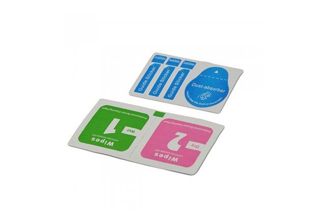 Фирменное защитное закалённое противоударное стекло премиум-класса из качественного японского материала с олеофобным покрытием для телефона HomTom HT20