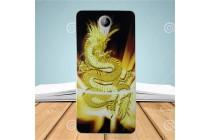 """Фирменная роскошная задняя панель-чехол-накладка  из мягкого силикона с безумно красивым расписным 3D рисунком на HomTom HT3 Pro тематика """"Китайский дракон"""""""
