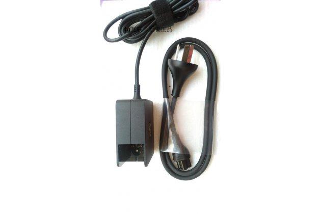Фирменное оригинальное зарядное устройство от сети для планшета HP Elite X2 G1 L5H19EA 12 + гарантия