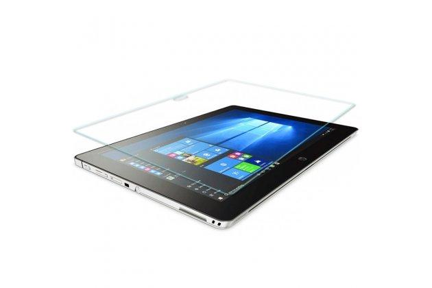 """Фирменное защитное закалённое противоударное стекло премиум-класса из качественного японского материала с олеофобным покрытием для планшета HP Elite X2 G1 L5H19EA 12"""" 128Gb/256Gb .."""