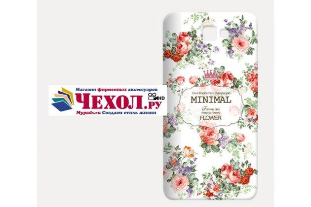 Фирменная роскошная задняя панель-чехол-накладка с безумно красивым расписным рисунком Тематика Розы на Samsung Galaxy On5 G550