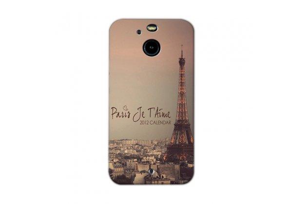 Фирменная роскошная задняя панель-чехол-накладка с безумно красивым расписным рисунком Париж на HTC 10 evo