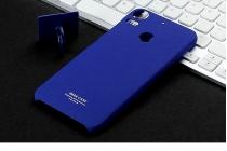 Фирменная задняя панель-крышка-накладка из тончайшего и прочного пластика для HTC Desire 10 Pro синяя