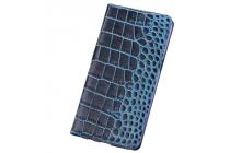 Фирменный чехол-книжка с подставкой для HTC Desire 10 Pro лаковая кожа крокодила синий