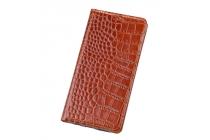 Фирменный чехол-книжка с подставкой для HTC Desire 10 Pro лаковая кожа крокодила коричневый