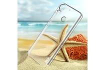 Фирменная задняя панель-крышка-накладка из тончайшего и прочного пластика для HTC Desire 10 Pro прозрачная
