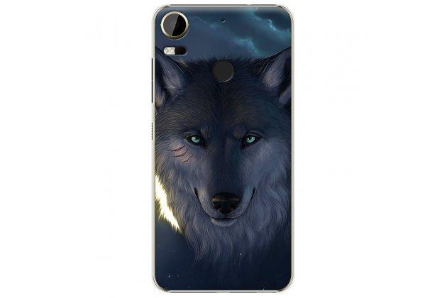 """Фирменная необычная из легчайшего и тончайшего пластика задняя панель-чехол-накладка для HTC Desire 10 Pro """"тематика дикий Волк"""""""